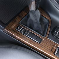 Pine Wood Grain ABSGear Shift Panel Sequin Cover Trim Car Accessories For BMW X1 F48 20i 25i 25le 2016 2018 for Left Hand Drive