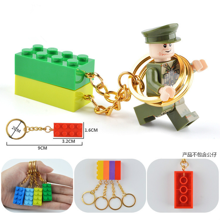 50PCSset Key Chain Blocks Heart Blocks Toy Brick Building Blocks Accessories Keychain Block Model Kits Set DIY Toys for Kids (2)
