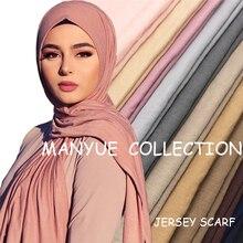 Женский зимний теплый однотонный шарф из Джерси, эластичные хлопковые шали и обертки, повязка на голову большого размера, мусульманский хиджаб, шарфы, шаль