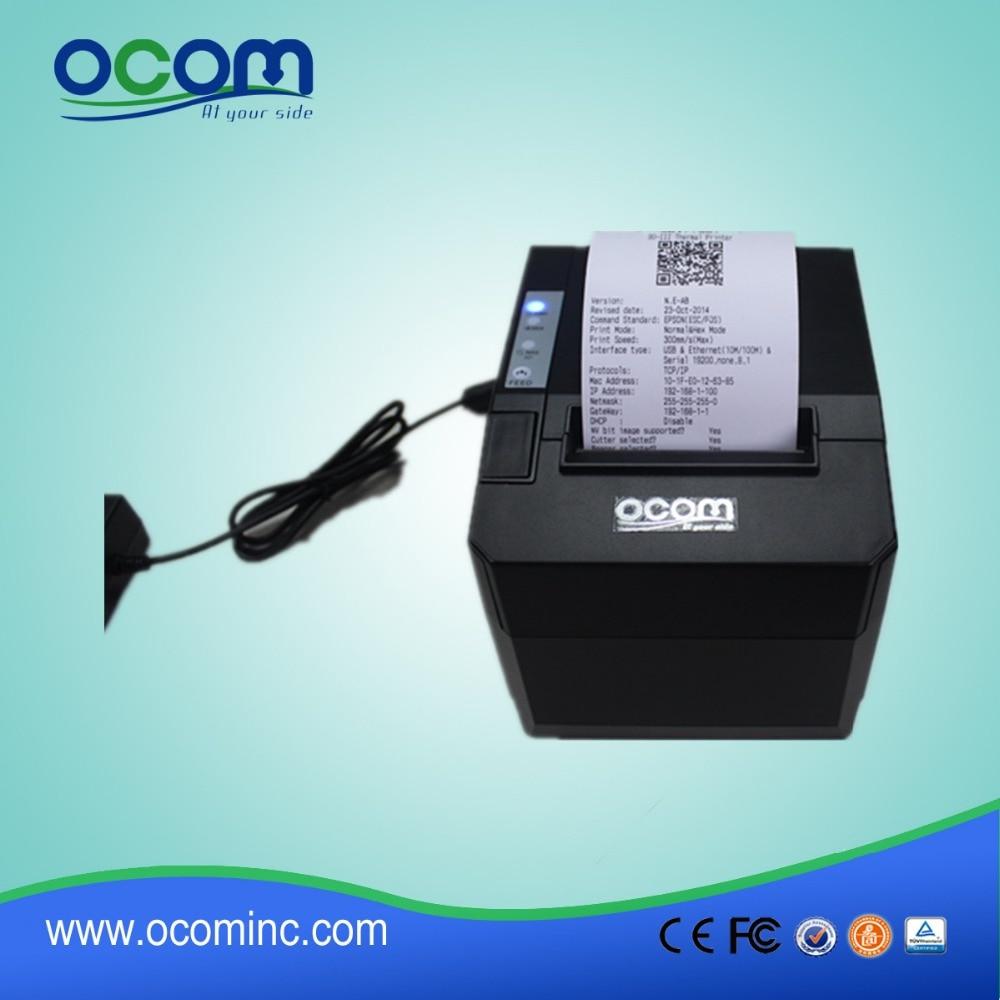OCPP-88A-R: RS232 Interface 80mm Receipt Printer with Auto Cutter r 88