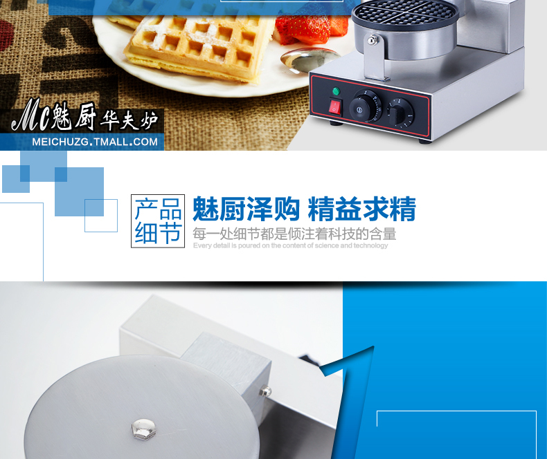 Waffle Oven Commercial Muffin Electric Baking Pan Waffle Machine Cake Machine Lattice Cake Machine Omelet Machine MG-730 14
