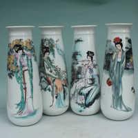(4 pièces) Vase en porcelaine de Famille Rose élaboré, imprimé avec une belle beauté de quatre saisons
