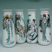 ( 4 Pieces)  Elaborate Famille Rose Porcelain Vase , Printed With Beautiful Four Seasons Beauty