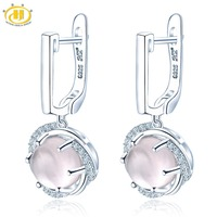 Hutang Ice Rose Quartz Clip Earrings Solid 925 Sterling Silver Natural High Quality Gemstone Fine Fashion Jewelry For Gift New