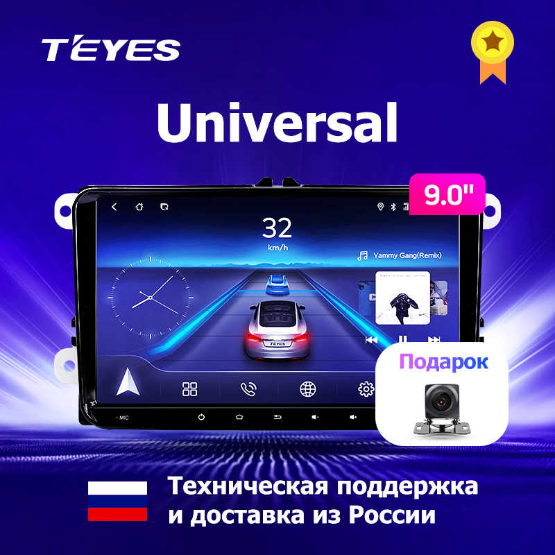 Teyes CC Android Car Multimedia player Car DVD For VW Volkswagen Golf Poloskoda rapid octavia Radio Tiguan Passat b7 b6 GPS