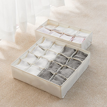 luluhut washable underwear storage box oxford wardrobe finishing box socks ties storage box 8/16 grids sorting box