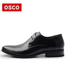 OSCO Fashion Men Shoes Genuine Leather Men Dress Shoes Brand Luxury Men's Business Casual Classic Gentleman Shoes Man #RU0001