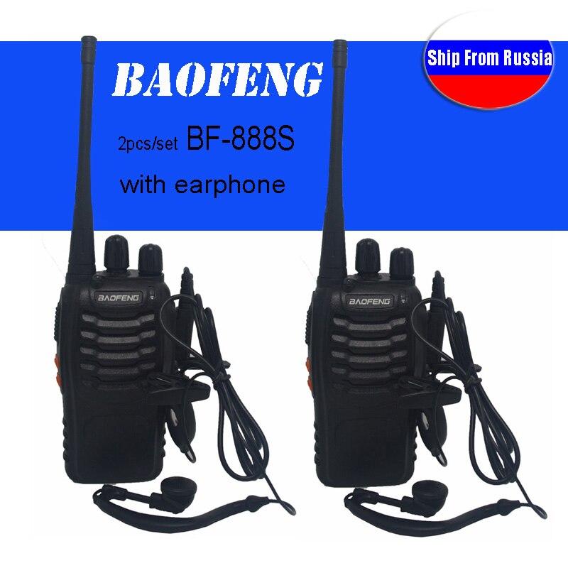 imágenes para 2 Unids/set baofeng BF-888S Walkie Talkie Portátil Radio BF888s 5 W 16CH UHF 400-470 MHz BF 888 S Comunicador Transmisor Transceptor