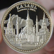 1Pcs Gold Plated Russia Coins KUL Sharif Mosque Gilded Kazan Souvenir Metal Craft Coins(China)