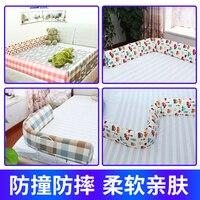 Многофункциональная кроватка ограждение для детей сон и падение доказательство кровать забор 1,5 1,8 Baby ложе губка барьер