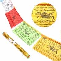 Tibetischen Buddhistischen gebet flagge Seide Farbe Druck 20 stücke/string Religiöse Fahnen Schriften Tempel Decor Sutra streamer 27x15cm-in Fahnen  Banner und Zubehör aus Heim und Garten bei
