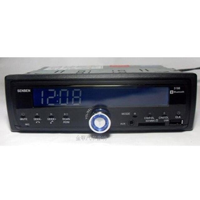 Autoradio 24V à bouton tactile   1 Din 2.5 pouce, lecteur stéréo de voiture MP3 multimédia, lecteur Audio de voiture