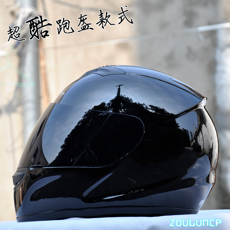 Classic JIEKAI 101 personality cool Full Face motorcycle font b helmet b font electric bicycle motorbike