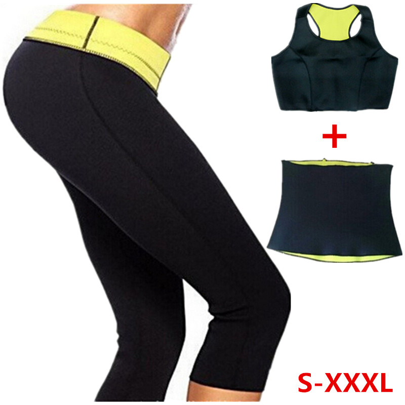 ( Pants+vest +waistband ) Super Stretch Neoprene Shapers Brand Clothing Set Women's Slimming Waist Corsets Hot Shapers