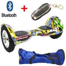 10 인치 2 휠 자체 전기 스탠딩 스쿠터 외발 자전거 스케이트 보드 호버 보드 블루투스   원격   가방 호버 보드
