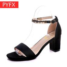 Summer matte suede thick with sandals female OL white-collar work black open toe beaded casual  elegant Womens high heels shoes