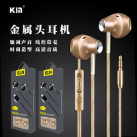 Qijiagu 100 шт. super bass вкладыши проводные наушники К песню наушники с микрофоном