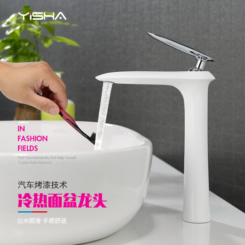 of the lacquer that bake single-hole continental basin faucet hot and cold toilet stage basin sink lavatory faucetof the lacquer that bake single-hole continental basin faucet hot and cold toilet stage basin sink lavatory faucet
