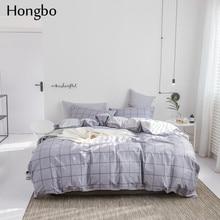 Hongbo Hot Design Bedding Set Lattice Pattern Duvet Cover Flat Sheet Pillowcase Quilt Bed