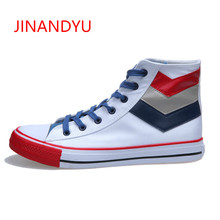 цена Classic Mens Casual High Top Vulcanize Shoes Cool Male Breathable Flat Canvas Skateboarding Shoes Men Boys High Top Sneakers онлайн в 2017 году