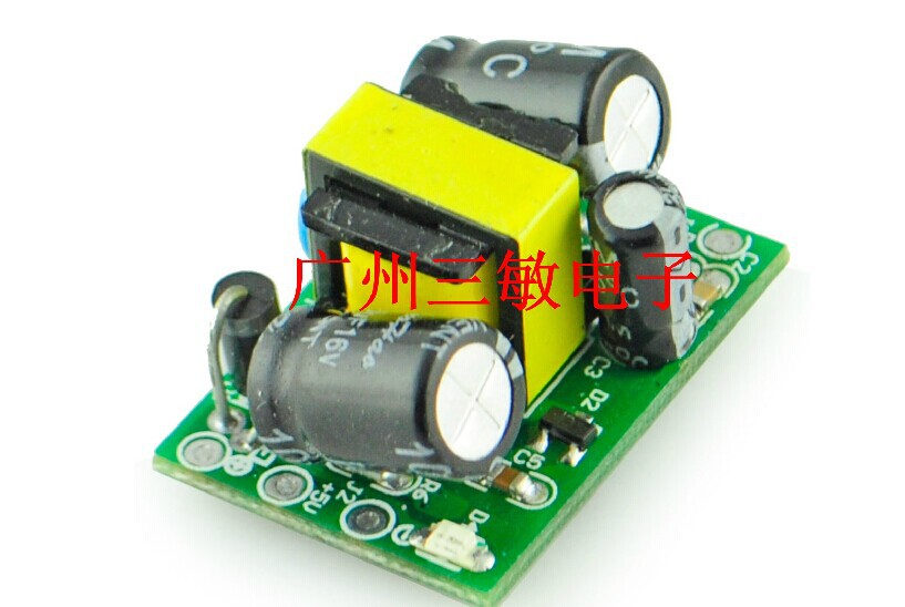 5 v700ma (3.5 W) isolating switch power supply module/AC - 220 turn 5 v DC voltage module