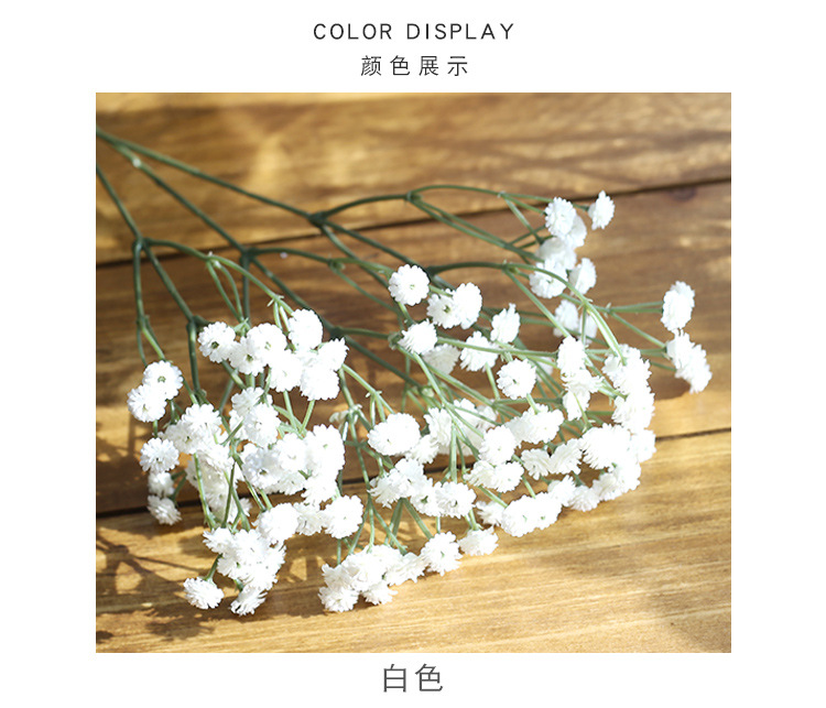 1pcs 65cm White Small Fresh Stars Artificial Flowers For Wedding Party Home Decoration Event Party Supplies Artificial Flowers Artificial Flowers For Weddingflowers For Aliexpress