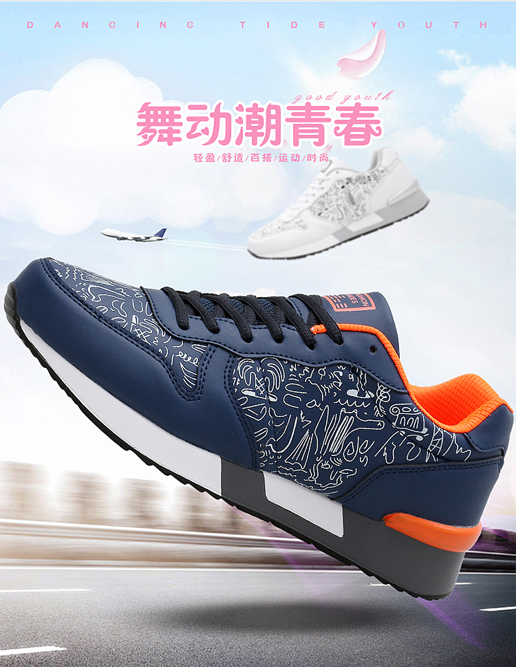 2017 Spring Graffiti Valentine Shoes Women Flat Heel Lace Up Leather Casual Shoes Plush Size 44 Low Top Sport Outdoor Shoes ZD43 (45)
