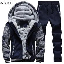 Спортивный костюм, мужской спортивный флисовый плотный брендовый костюм с капюшоном, повседневный спортивный костюм, мужская куртка+ штаны, теплая зимняя толстовка с мехом внутри