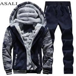 Спортивный костюм для мужчин, спортивный флисовый толстый бренд с капюшоном, одежда, повседневный спортивный костюм, мужская куртка +