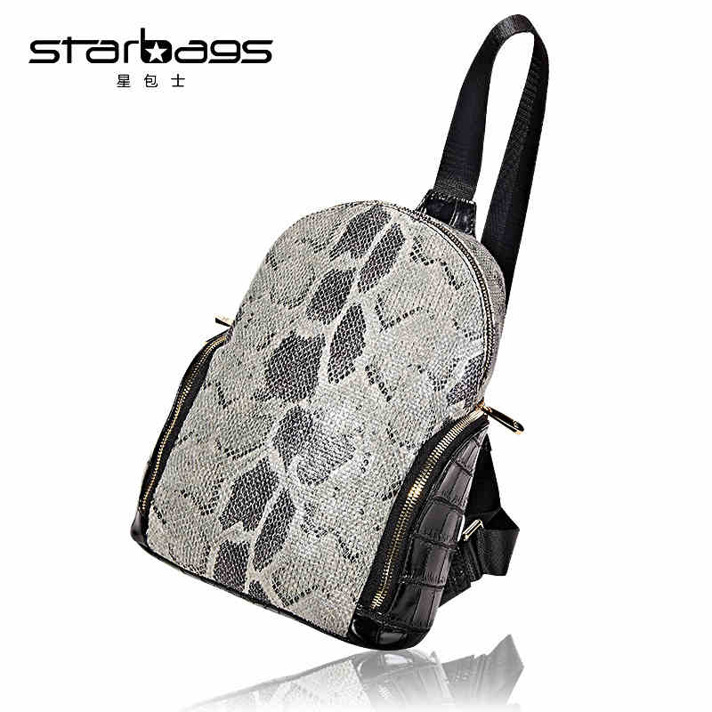 starbags Sling Bag Chest bags serpentine waist packs unique design leather shoulder bag for fashion men and women padieoe casual chest bag men leather waist packs bag high quality shoulder sling bags genuine cow leather messenger bags for men