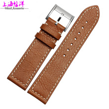 Men's leather watch strap adapter BM8475-26E watch accessories 22mm brown color steel buckle