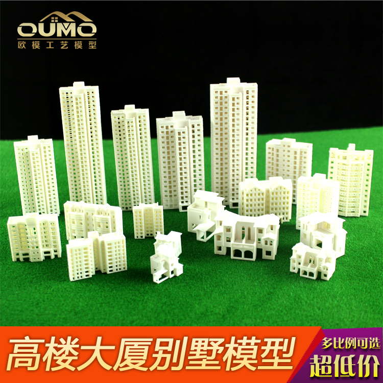 Building model city miniature sand table diorama mini houses