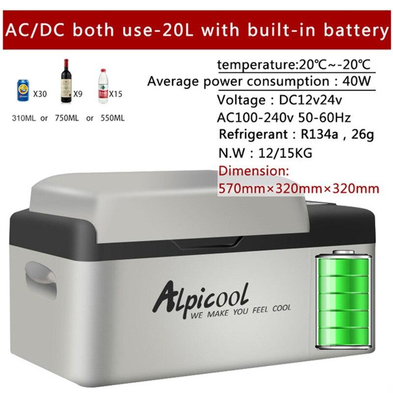 20L Frige-20 grados 12 V compresor portátil 24 h batería de litio vida del refrigerador del coche Mini refrigerador del hogar multifunción