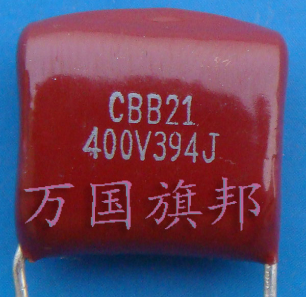 Free Delivery. CBB22 CBB21 Metallized Polypropylene Film Capacitor Is 400 V 394 0.39 UF
