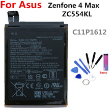 C11P1612 battery FOR Asus Zenfone 4 Max ZC554KL 5000mAh lithium battery li-ion polymer battery High capacit