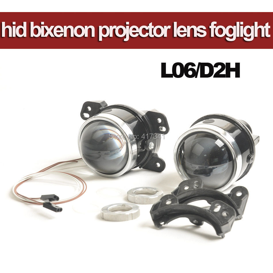 ФОТО New Bifocal Projector Lens Fog Lamp Bright as HL L06 with HID Bulb D2H Waterproof Special Used for Great Wall Cars