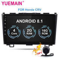 YUEMAIN Car Multimedia Player Android 8.1For Honda CRV 2006 2011 2Din 9 AutoRadio Stereo DVD GPS Navigation Camera Bluetooth