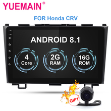 """YUEMAIN Car Multimedia Player Android 8.1For Honda CRV 2006-2011 2Din 9 """"AutoRadio Stereo DVD di Navigazione GPS Della Macchina Fotografica bluetooth"""