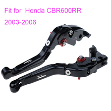 KODASKIN Left and Right Folding Extendable Brake Clutch Levers for Honda CBR600RR 2003-2006