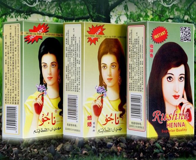 70g/bag Brown Claret Natural Plant Hair Powder Henna Temporary Hair Colors Hair Dye Hair Paint Colorful Dyes(China)