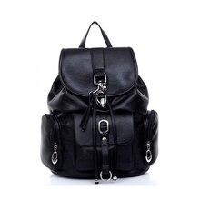 Бренд вскользь Большой емкости женские студенты подростки девушки черный коричневый ПУ кожа мешок школы рюкзак сумка