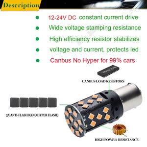 Image 3 - Bombilla LED para intermitente de coche, luz de intermitente, amarillo ámbar, naranja, Canbus, sin errores OBC, BAU15S 7507 12V 24V, 1156PY PY21W, 2 uds.