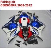 Injection molding HOT Fairing kit for HONDA cbr600rr 2009 2010 2011 2012 CBR 600 RR 09 12 blue red white ABS fairings set LK37