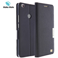 Make Mate Case For ZTE Nubia Z11 5 5 Inch Phone Genuine Leaather Magnetic Flip Metal