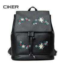 CIKER Backpack Fashion Embroidery Leather Backpacks National style Women Backpacks For Teenage Girls Mochila Escolar School Bags
