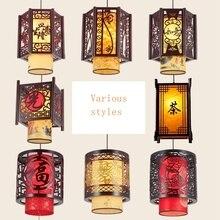 Современный китайский стиль Античный Ресторан гостиная спальня кабинет классический деревянный фонарь овечья шкура люстра