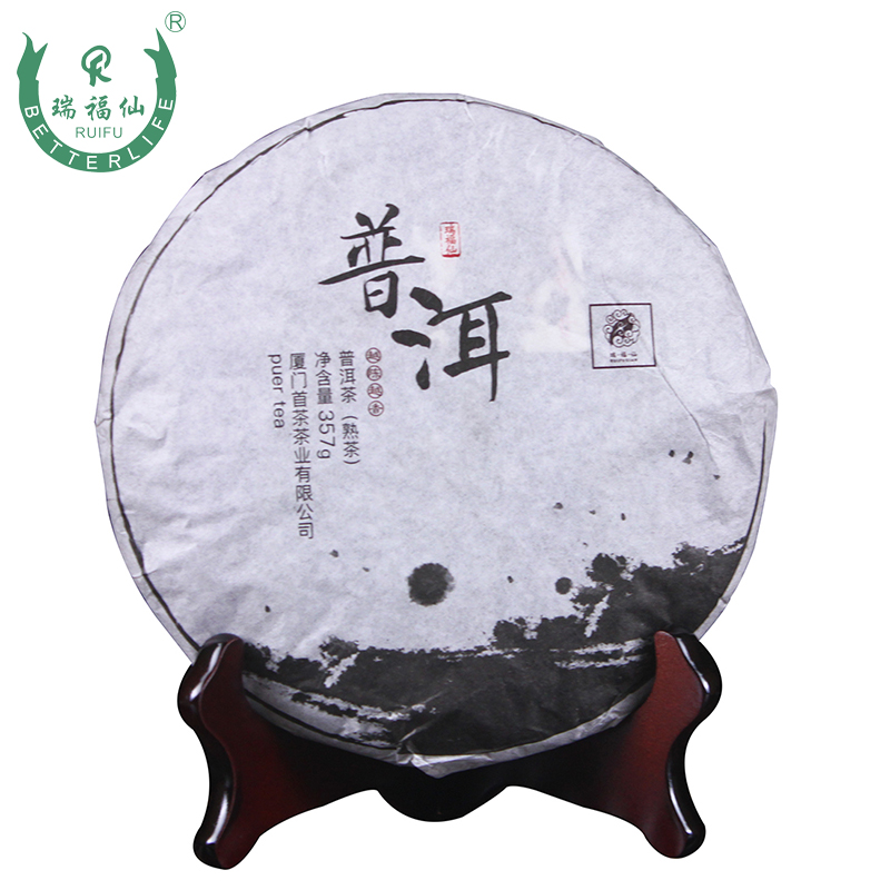 Years Old Puerh Tea 357g Puer ripe Pu er Tea Chinese green tea loose weight puer te brick Slimming Tea Promotion ginseng от Aliexpress INT
