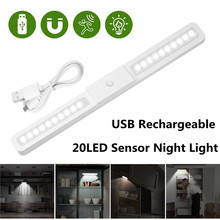 USB Rechargeable Wireless PIR Motion Sensor Night Light Lamp 20 LED For Cabinet Closet Wardrobe Stair Kitchen Bedroom 3 Modes