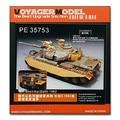 "PE35753 woya Schott. Israel Carle tank "" siege hammer "" upgrade metal etching parts"