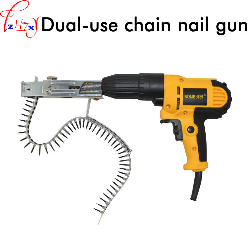 Screw speed control hand-held electric drill automatic continuous electric screw gun wood finishing tool 220V 1PC купить дешево онлайн